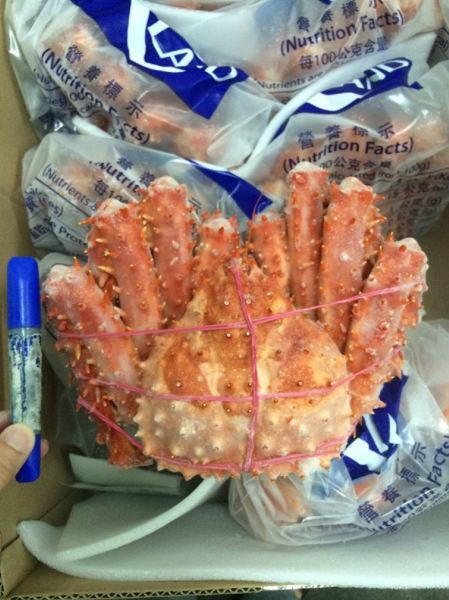 (Sold Out) Chilean King Crab Seafoods Singapore Supplier, Distributor, Importer, Exporter   Arco Marketing Pte Ltd