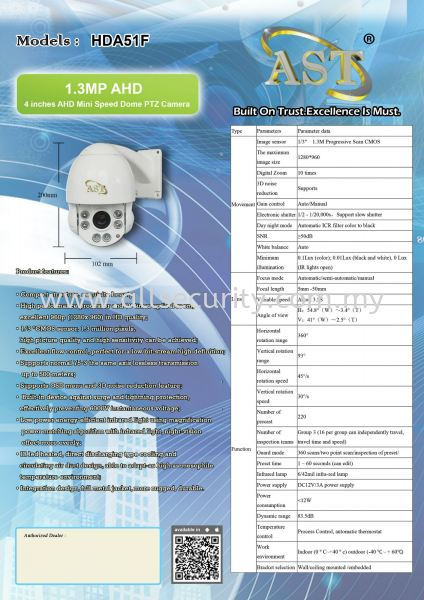 1.3MP AHD Mini Speed Dome PTZ Camera HDA51F AHD Camera  闭路电视系统   Manufacturer, Supplier, Supply, Supplies | AST Automation Pte Ltd