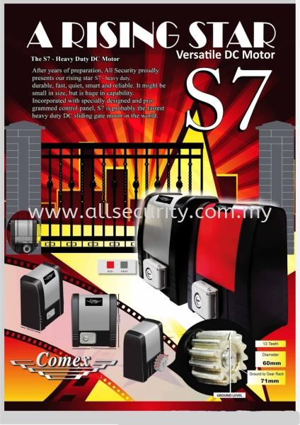 COMEX S7 DC Dliding Gate Motor COMEX 自动门系统   Manufacturer, Supplier, Supply, Supplies | AST Automation Pte Ltd