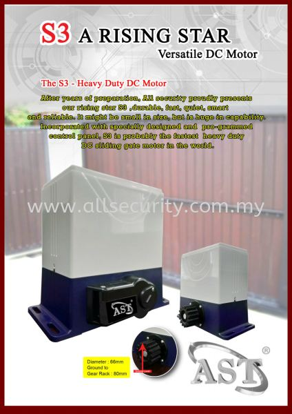 AST S3 DC Sliding Gate Motor AST 自动门系统   Manufacturer, Supplier, Supply, Supplies | AST Automation Pte Ltd
