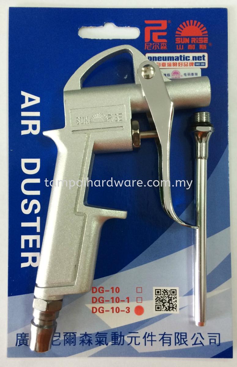 Sunrise TWN Aluminium Air Duster DG-10-3 Air Duster Pneumatic Tools Johor Bahru (JB), Malaysia, Tampoi Supplier, Suppliers, Supply, Supplies | Tampoi Hardware Sdn Bhd