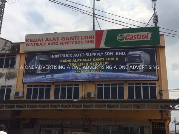 'Wintruck' Zig-Zag Banner  Zig-Zag Banner Selangor, Kuala Lumpur (KL), Klang, Malaysia Supplier, Supply, Manufacturer, Service | A One Advertising Sdn Bhd
