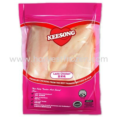 Non Antibiotic Chicken Breast Boneless and Skinless 500g Chicken JB, Johor Bahru, Malaysia Supply & Wholesale | Harvest Frozen Food Sdn. Bhd.