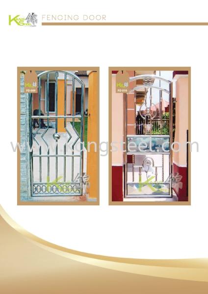 FD009&FD010 Fencing Door Johor Bahru, JB, Skudai Design, Installation, Supply | Kang Steel Engineering Sdn Bhd