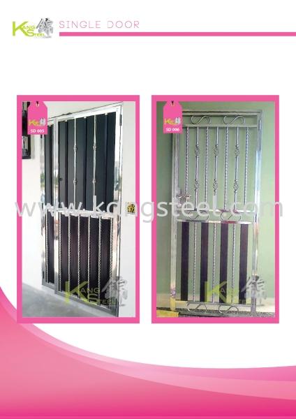 SD005&SD006 Single Door Johor Bahru, JB, Skudai Design, Installation, Supply | Kang Steel Engineering Sdn Bhd