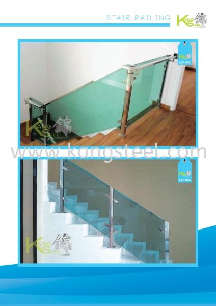 SCR003&SCR004 Staircase Railing Johor Bahru, JB, Skudai Design, Installation, Supply   Kang Steel Engineering Sdn Bhd