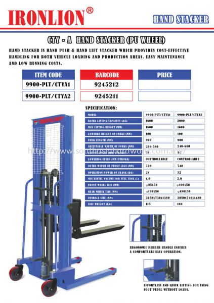CTY-A Hand Stacker (PU Wheel) Hand Stacker Johor Bahru (JB), Malaysia Supplier, Suppliers, Supply, Supplies | SOUTH ASIA HARDWARE & MACHINERY SDN BHD