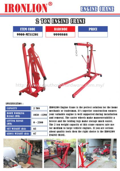 2 Ton Engine Crane Light Machinery Johor Bahru (JB), Malaysia Supplier, Suppliers, Supply, Supplies | SOUTH ASIA HARDWARE & MACHINERY SDN BHD