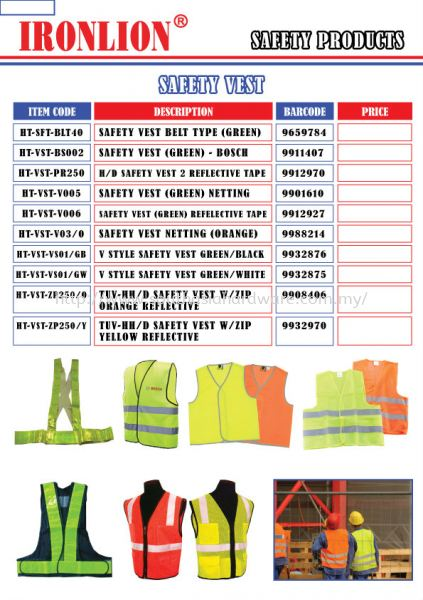 Safety Vest SAFETY VEST Safety Products Johor Bahru (JB), Malaysia Supplier, Suppliers, Supply, Supplies | SOUTH ASIA HARDWARE & MACHINERY SDN BHD