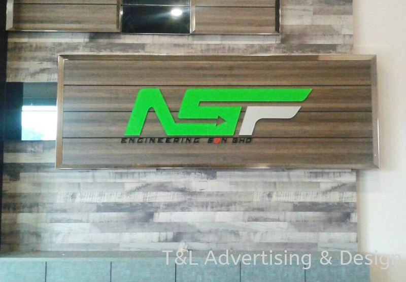 NSF 10mm clear acrylic reverse sticker cut out Acrylic Laser Cut Out Acrylic Signage Johor Bahru (JB), Malaysia, Skudai Supplier, Supply, Design, Install | T & L Advertising & Design