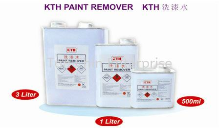 KTH Paint Remover Paint & Chemical Penang, Malaysia Supplier, Suppliers, Supply, Supplies | Tan Chin Enterprise