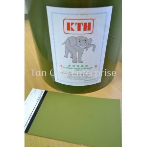 KTH Elephant Green Oxide 16kg Paint & Chemical Penang, Malaysia Supplier, Suppliers, Supply, Supplies | Tan Chin Enterprise