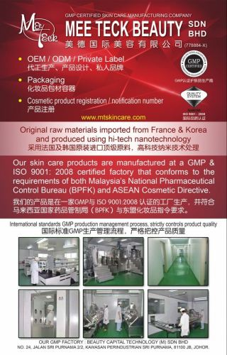 our GMP FACTORY