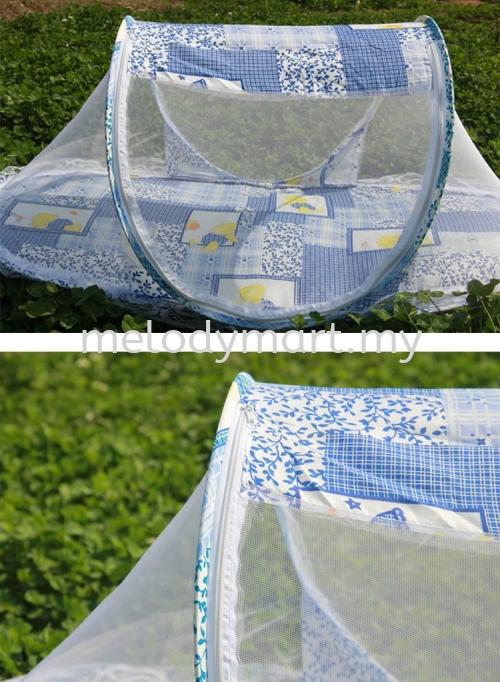 Baby Mosquito Net Bedding