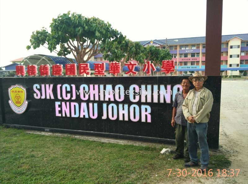sign projects in mersing completed/3D Led stainless steel n Aluminum mix with multiple color led controller system (click for more detail) Signboard Projects Profile Projects Completed Profile since 2014 Johor Bahru (JB), Johor, Malaysia. Design, Supplier, Manufacturers, Suppliers   M-Movitexsign Advertising Art & Print Sdn Bhd