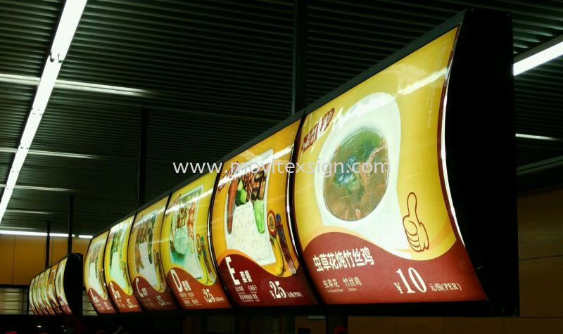 led manu box with food products  design in convex shape n changeable plate for New menu information (click for more detail) 3D Lettering with LED Light Johor Bahru (JB), Johor, Malaysia. Design, Supplier, Manufacturers, Suppliers | M-Movitexsign Advertising Art & Print Sdn Bhd