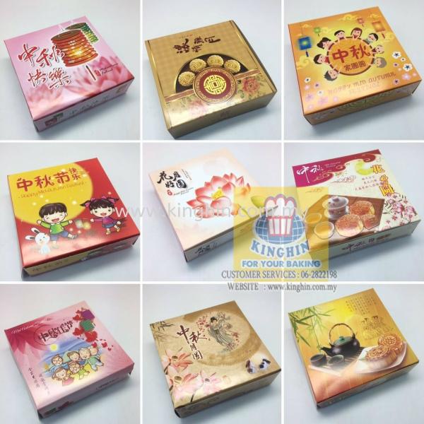 MoonCake Box Boxes Melaka, Malaysia Supplier, Suppliers, Supply, Supplies | Kinghin Sdn Bhd