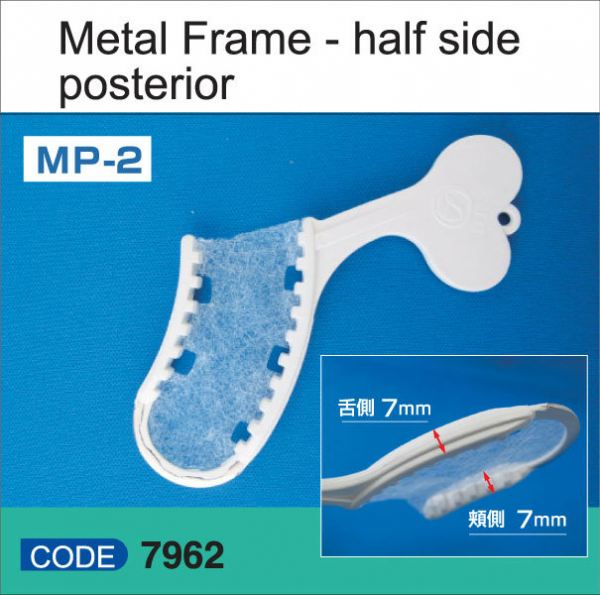 Bite Trays Metal Frame - Half Side Posterior MP-2 (Code 7962) Bite Trays Impression Material Dentist Products Selangor, Malaysia, Kuala Lumpur (KL), Puchong Supplier, Suppliers, Supply, Supplies | USE Electronics (M) Sdn Bhd