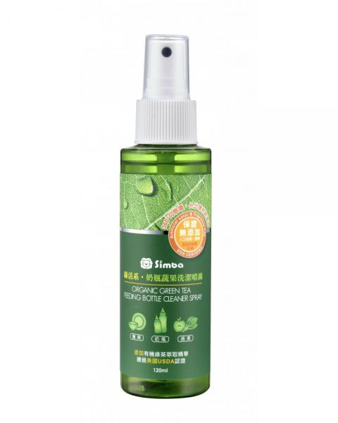 SIMBA Organic green tea feeding bottle clean spray 120ml Cleaning Accessories Simba Kuala Lumpur (KL), Selangor, Malaysia. Supplier, Suppliers, Supplies, Supply | Baby & Me