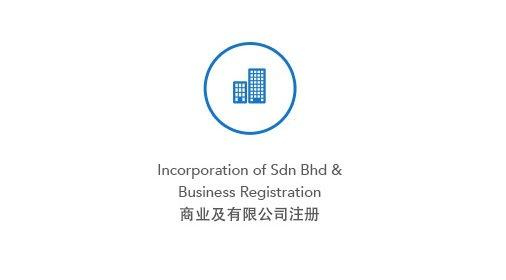 reg. SDN BHD SDN BHD Incorporation Johor Bahru (JB), Malaysia, Skudai Services, Firm, Company | HL Khoo & Co