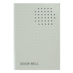 DDB003 - DC12V Door Bell Accesories Access Control System Johor Bahru (JB) Supplier, Supply, Installation | Smart Secure & Automation Sdn Bhd