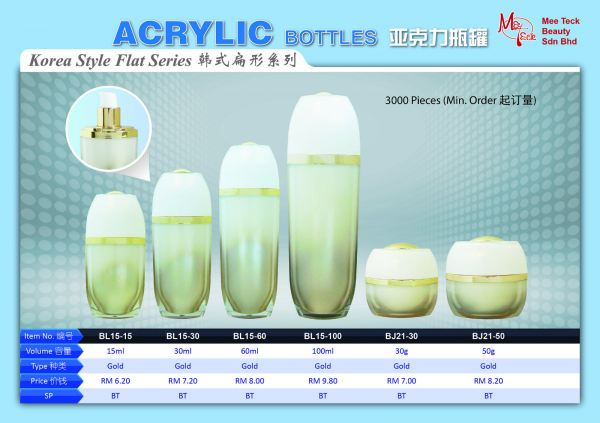 Korea Style Flat Series ACRYLIC BOTTLE SERIES Cosmetic Bottle Malaysia, Johor Bahru (JB) Supply Suppliers Supplies | Mee Teck Beauty Sdn. Bhd.