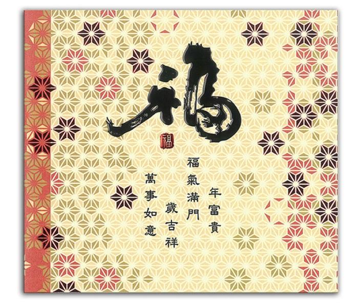 Season Greeting Card Design Johor Bahru (JB), Johor Jaya Design, Supplier, Supply, Supplies   Marin Media Design