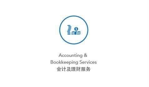 Accounting and Bookkeeping 会计理财服务 Accounting and Bookkeeping 会计服务 Johor Bahru (JB), Malaysia, Skudai Services, Firm, Company | HL Khoo & Co