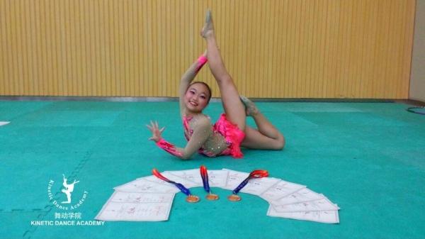韵律操 (艺术体操) 韵律操 (艺术体操)   Classes, Lessons, Academy | Kinetic Dance Academy