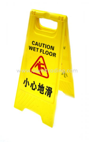 Safety Floor Sign Signage Traffic Control Products Johor Bahru (JB) Malaysia, Indonesia, Philippines & Vietnam Supply, Supplier | U Win Trading & Supply Sdn. Bhd.