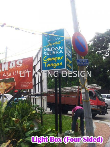 Others     Lit Weng Design & Advertising Sdn Bhd
