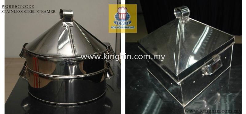 Stainless Steal Steamer Melaka, Malaysia Supplier, Suppliers, Supply, Supplies | Kinghin Sdn Bhd
