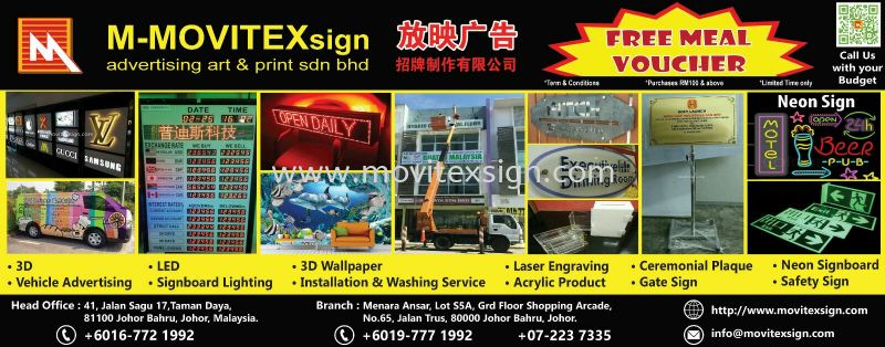purchase up to Rm100above u have free vouchers for your morning Breakfast free call for more info ;terms n conditions apply limited time Only on first come first served Promotion Items Johor Bahru (JB), Johor, Malaysia. Design, Supplier, Manufacturers, Suppliers | M-Movitexsign Advertising Art & Print Sdn Bhd