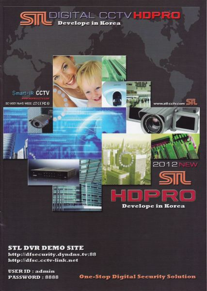 STL DVR Demo Site DF CCTV Selangor, Malaysia, Kuala Lumpur (KL), Subang, Puchong Supplier, Supply, Supplies, Installation | The One Control