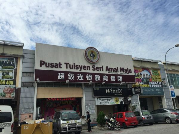 Signboard Johor Bahru JB Advertising Printing Design   Supreme Multimedia and Marketing