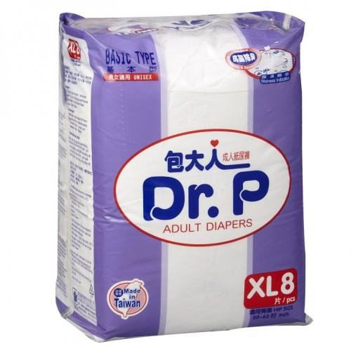 DR. P DIAPERS DIAPERS Johor Bahru (JB), Malaysia Supplier, Suppliers, Supply, Supplies | Resett Sdn Bhd