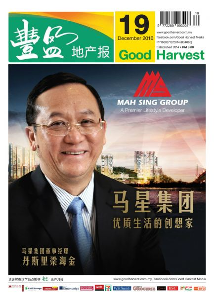 Issue 19  Past Issue Malaysia, Penang Newspaper, Property News | Good Harvest Media Sdn Bhd