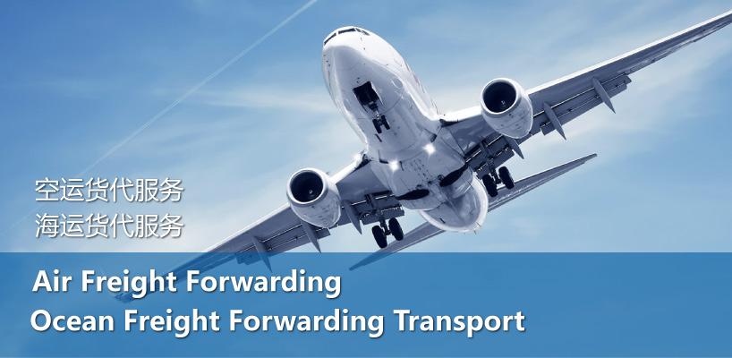 1Malaysia Logistics Sdn Bhd - Air Freight Forwarding in Selangor