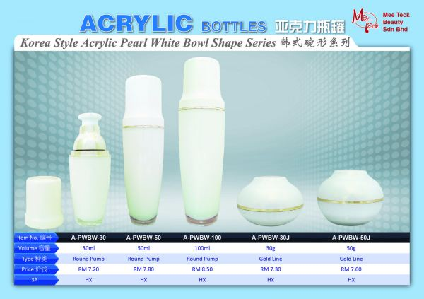 Korea Style Acrylic Pearl White Bowl Shape Series ACRYLIC BOTTLE SERIES Cosmetic Bottle Malaysia, Johor Bahru (JB) Supply Suppliers Supplies | Mee Teck Beauty Sdn. Bhd.