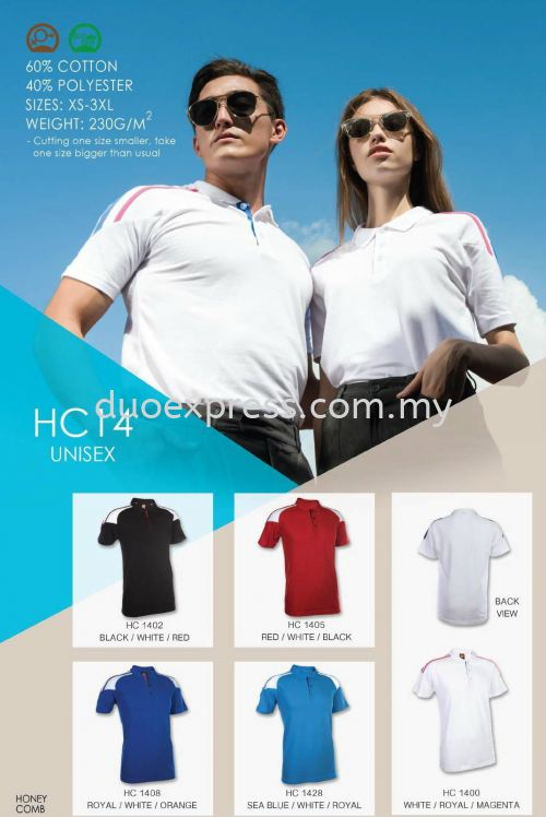 Polo T Shirt Cotton- ReadyMade HC-14