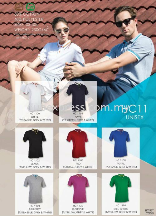 Polo T Shirt Cotton- ReadyMade HC-11