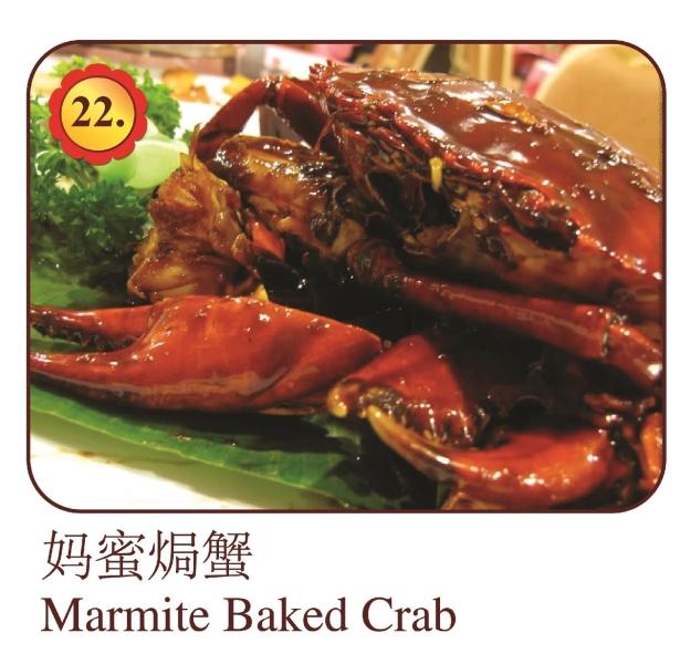 Marmite Baked Crab Crab Menu Selangor, Malaysia, Kuala Lumpur (KL), Ampang Menu, Dishes | Mei Keng Fatt Seafood Restaurant Sdn Bhd