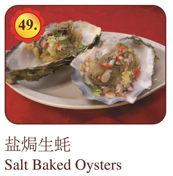 Salt Baked Oysters Fresh Oysters / Squid / Clams Menu Selangor, Malaysia, Kuala Lumpur (KL), Ampang Menu, Dishes | Mei Keng Fatt Seafood Restaurant Sdn Bhd