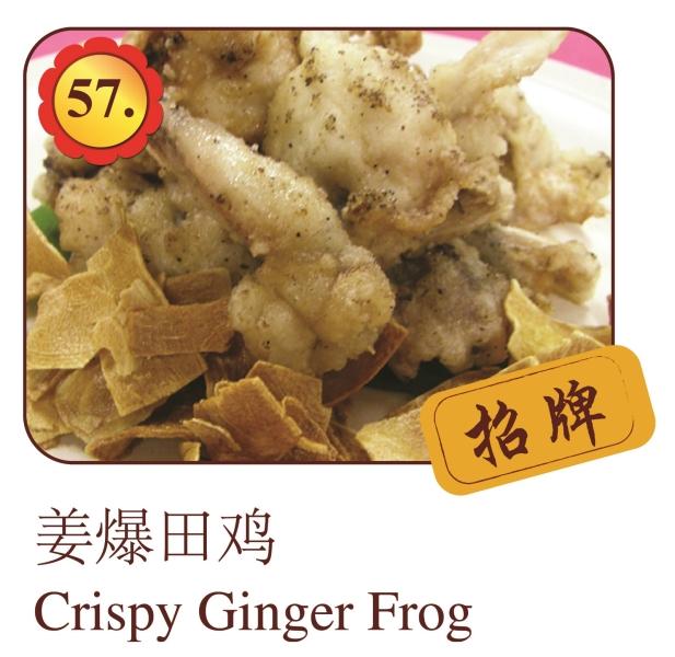 ½ª±¬ÌF ¼¦/Ѽ/ÌF²ÍÅÆ   Menu, Dishes   Mei Keng Fatt Seafood Restaurant Sdn Bhd