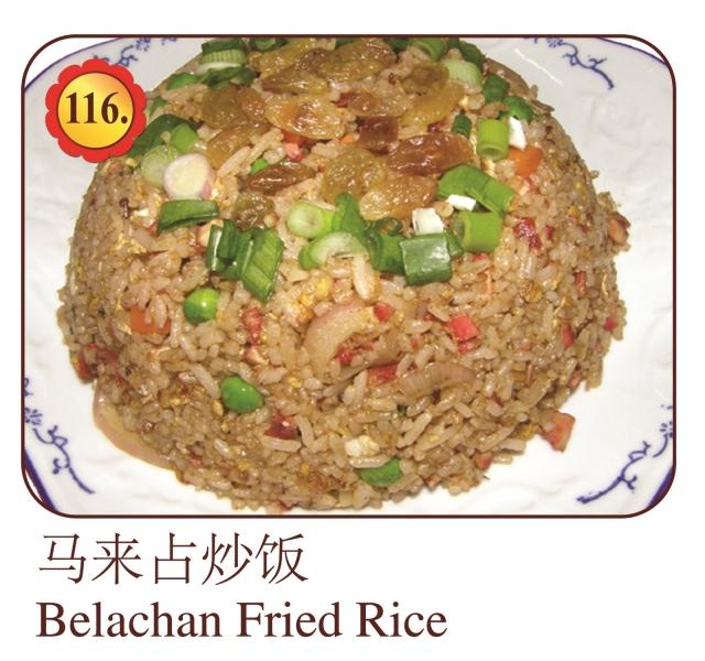 Belachan Fried Rice Rice / Noodle Menu Selangor, Malaysia, Kuala Lumpur (KL), Ampang Menu, Dishes | Mei Keng Fatt Seafood Restaurant Sdn Bhd