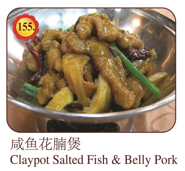 ÏÌÓ㻨ëîìÒ ÖíÈâ²Í   Menu, Dishes | Mei Keng Fatt Seafood Restaurant Sdn Bhd