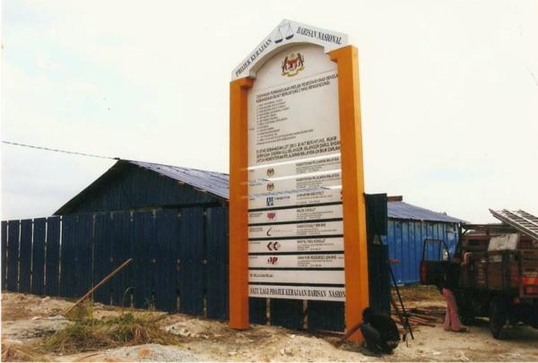 Construction Board Construction Board Selangor, Malaysia, Kuala Lumpur (KL), Ampang Manufacturer, Maker, Supplier, Supply | Fong Tat Advertising Sdn Bhd