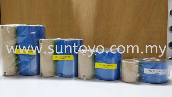 Barcode Ribbon Price Labeller / Barcode Printing Shop Equipment Johor Bahru (JB), Malaysia, Johor Jaya, Taman Sentosa Supplier, Suppliers, Supply, Supplies | Suntoyo Enterprise (M) Sdn Bhd
