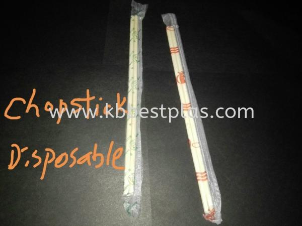 Chopstick Disposable Bamboo Skewer Penang, Malaysia, Perak, Kepala Batas Supplier, Suppliers, Supply, Supplies   KB BestPlas Enterprise