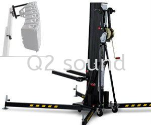Speaker Lifting Tower Accessories Selangor, Malaysia, Kuala Lumpur (KL), Klang Supplier, Supply, Installation, Services   Q Two Sound & Light